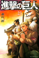 SnK - Manga Volume 23