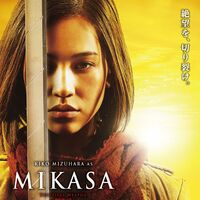 Mikasa Live Action