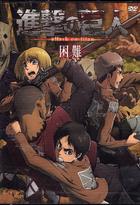 OVA 3 Cover