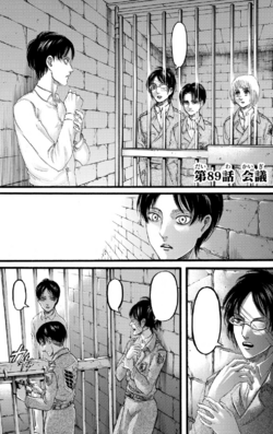 Chapter 89 Cover.png