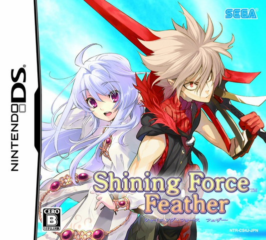File:SFFeather Cover Art.png