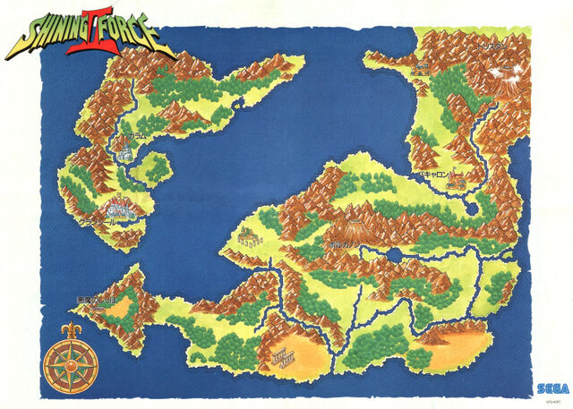 File:Shining Force II map.jpg