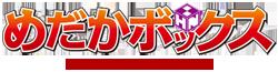 File:Medaka Box Wiki Wordmark.png