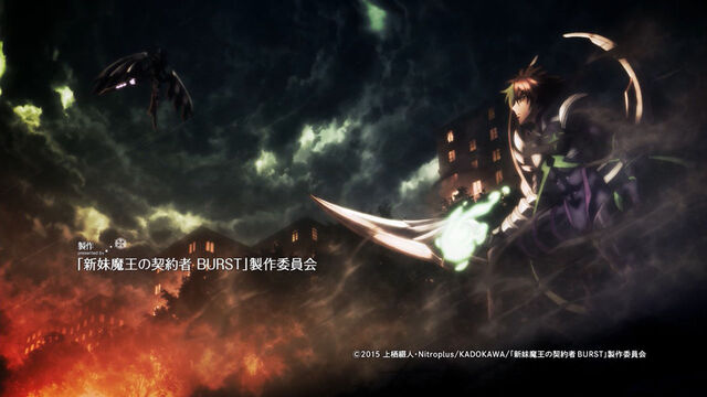 File:Zzzz Shinmai Maou no Testament BURST - OP - Large 06.jpg