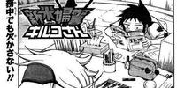 03. Kiruko's Road Safety Lesson