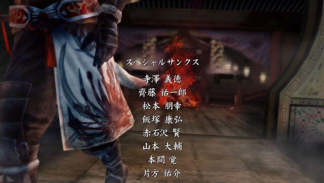 File:Shinobido 2 credits roll 23.jpg