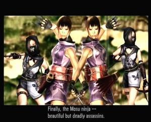 File:Ageha, Usuba and the Mosu.jpg