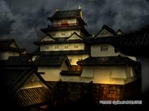Utakata castle complete