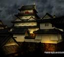 Utakata Castle