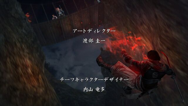 File:Shinobido 2 credits roll 2.jpg