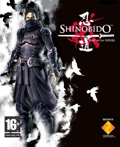 File:Shinobido.jpg