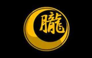 File:Symbol of the Obobo Clan.jpg