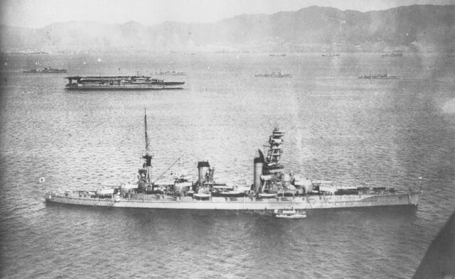 File:Ship kaga20.jpg