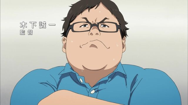 File:Seiichi kinoshita.jpg