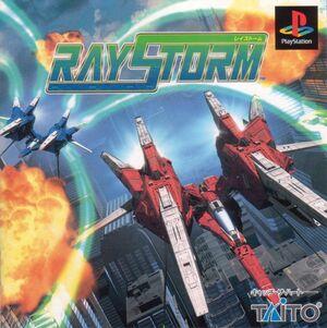 Raystorm psx