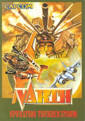 VarthFlyer