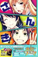 Chapter 221 Japanese