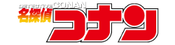 Detectiveconan-Wiki-wordmark