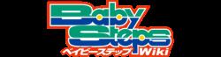 File:BabySteps-Wiki-wordmark.png
