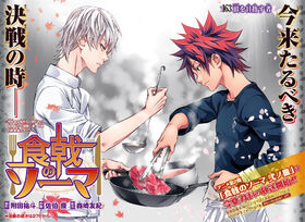 Chapter 163 Japanese