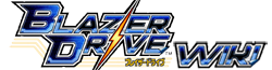 File:Blazerdrive-Wiki-wordmark.png