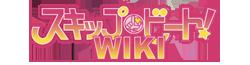 File:Skip-Beat-Wiki-wordmark.png