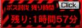 Thumbnail for version as of 18:40, September 1, 2015