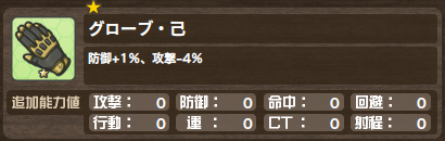 File:Glove-M.jpg
