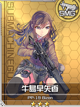 File:032 card.png