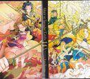 Shoukoku no Altair Wikia