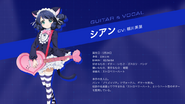 Cyan-Show-By-Rock-Anime-Profile22