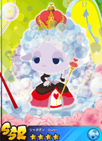 File:Shabobon - Queen.png