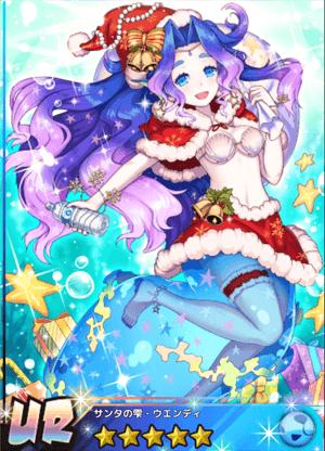 File:Santa shizuku wendy.png