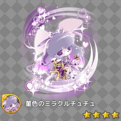 Violet Miracle ChuChu