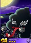 Demon's 15 Night ・ R