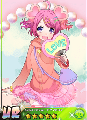 File:Sweet♡Dream・ピグマカロン.png
