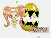 Dia egg