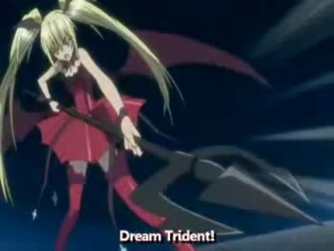 File:Dream Trident.JPG