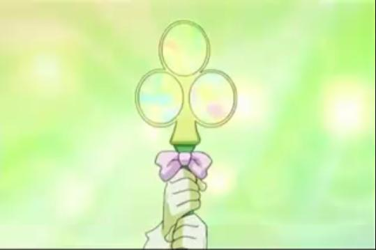 File:Amulet Clover's Bubble Wand.JPG