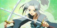 Samurai Soul's Katana