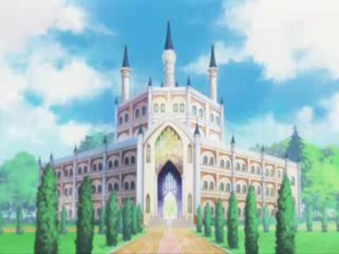 File:Seiyo Academy.JPG