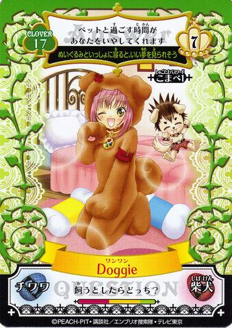 File:Doggie Chara.jpg