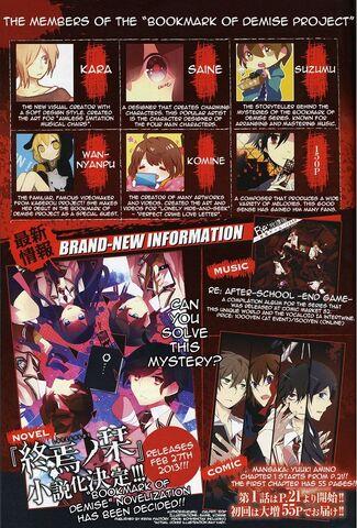 File:Manga Introduction 03.jpg