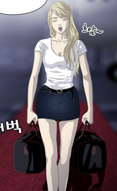 Lamia Lilith (Dream Girl)