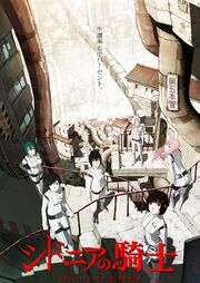 Knights of sidonia anime 1