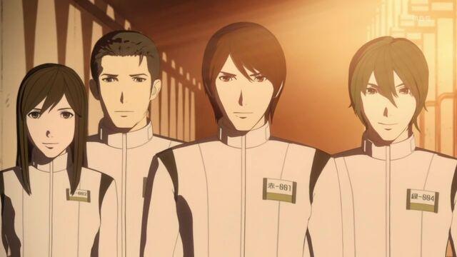 File:Akai Squad.jpg