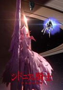 Sidonia anime 2nd season