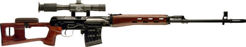 File:500px-SVD Rifle.jpg