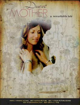File:Mother Movie SM.jpg
