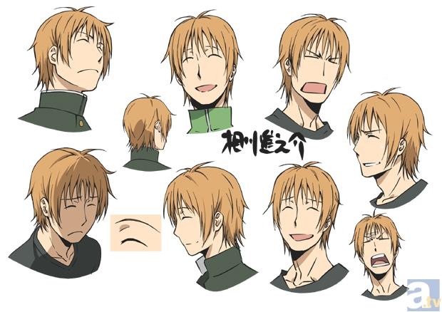 File:Aikawa2.jpg